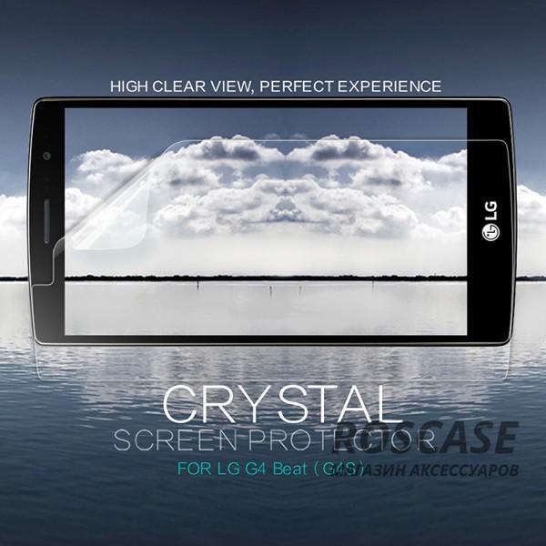 Защитная пленка Nillkin Crystal для LG H734/H736 G4s Dual (Анти-отпечатки)Описание:компания-изготовитель - &amp;nbsp;Nillkin;разработана для LG H734/H736 G4s Dual;материал: полимер;тип: прозрачная.&amp;nbsp;Особенности:все функциональные вырезы в наличии;ультратонкая;улучшает четкость изображения;свойство анти-отпечатки;не притягивает пыль.<br><br>Тип: Защитная пленка<br>Бренд: Nillkin