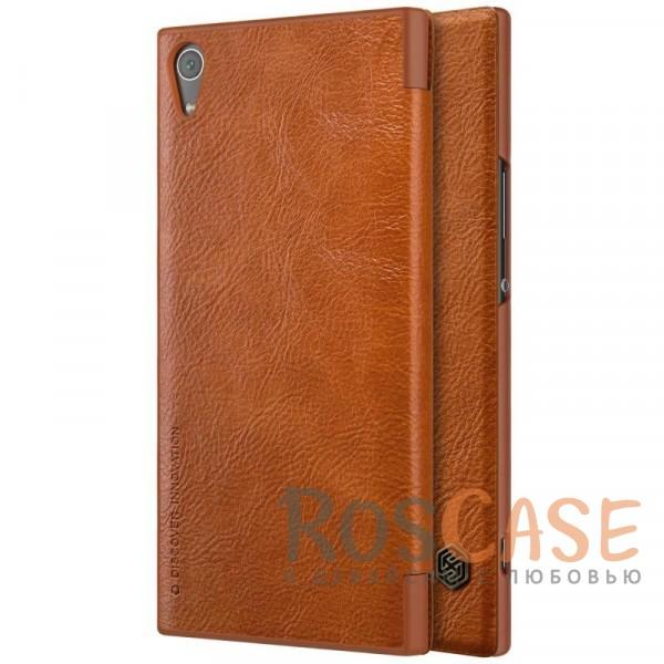 Чехол-книжка из натуральной кожи для Sony Xperia XA1 Ultra (Коричневый)Описание:бренд&amp;nbsp;Nillkin;разработан дляSony Xperia XA1 Ultra;материалы: натуральная кожа, поликарбонат;защищает гаджет со всех сторон;на аксессуаре не заметны отпечатки пальцев;карман для визиток и пластиковых карт;предусмотрены все необходимые функциональные вырезы;тонкий дизайн не увеличивает габариты девайса;тип: чехол-книжка.<br><br>Тип: Чехол<br>Бренд: Nillkin<br>Материал: Натуральная кожа