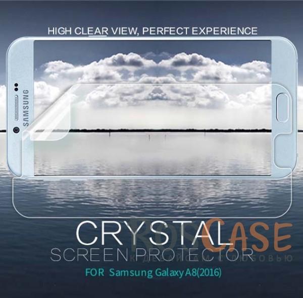 Защитная пленка Nillkin Crystal для Samsung A810 Galaxy A8 (2016)Описание:бренд:&amp;nbsp;Nillkin;спроектирована для Samsung A810 Galaxy A8 (2016);материал: полимер;тип: прозрачная защитная пленка.&amp;nbsp;<br><br>Тип: Защитная пленка<br>Бренд: Nillkin