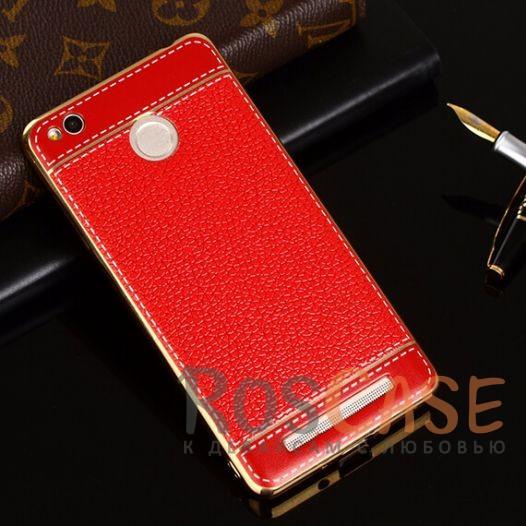 TPU чехол Genuine Leather and Steel Series для Xiaomi Redmi 3 Pro / Redmi 3s (Красный)<br><br>Тип: Чехол<br>Бренд: Epik<br>Материал: TPU