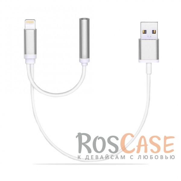 Apple | Переходник Lightning to 3.5mm Jack+USB (Белый)Описание:совместим с устройствами с разъемом lightning;два провода с разъёмами&amp;nbsp;3.5mm Jack и USB;прочная оплетка;металлический корпус защищает разъемы;длина провода&amp;nbsp;3.5mm Jack - 13 см;длина провода USB - 23 см.<br><br>Тип: USB кабель/адаптер<br>Бренд: Epik