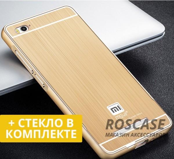 Металлический бампер с акриловой вставкой Msvii для Xiaomi Redmi 3 (Золотой (+ стекло))Описание:производитель  -  Msvii;совместимость  -  смартфон Xiaomi Redmi 3;материал  -  металл, акрил;форм-фактор  -  накладка.Особенности:строгий дизайн;надежная фиксация;не деформируется;легкий механизм фиксации;имеет все функциональные вырезы.<br><br>Тип: Чехол<br>Бренд: Epik<br>Материал: Металл