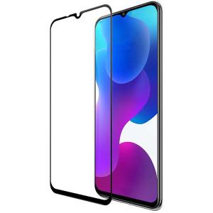 Защитное стекло 9D High Quality 9H  для Xiaomi Mi 10 Lite