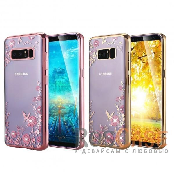 Прозрачный чехол с цветами и стразами для Samsung Galaxy Note 8 с глянцевым бамперомОписание:совместимость - Samsung Galaxy Note 8;глянцевая окантовка, цветочный узор;материал - TPU;тип - накладка;защита от царапин, трещин, ударов;легко устанавливается;не скользит в руках;не заметны отпечатки пальцев;все необходимые функциональные вырезы.<br><br>Тип: Чехол<br>Бренд: Epik<br>Материал: TPU