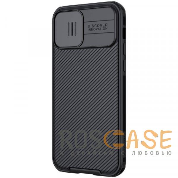 Фотография Черный Nillkin CamShield Pro   Чехол из пластика и TPU с защитой камеры для магнитной зарядки для iPhone 12 Pro Max