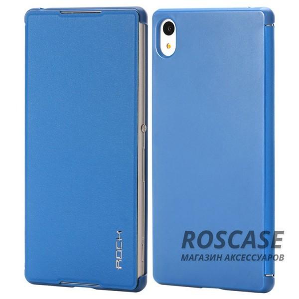 Кожаный чехол (книжка) Rock Delight Series для Sony Xperia Z3+/Xperia Z3+ Dual (Синий / Blue)Описание:производитель  - &amp;nbsp;Rock;совместим с Sony Xperia Z3+/Xperia Z3+ Dual;материал  -  кожзам;форма  -  чехол-книжка.&amp;nbsp;Особенности:может выполнять роль подставки;имеет необходимые вырезы;не увеличивает габариты планшета;защищает от ударов и падений;на нем не остаются отпечатки пальцев .<br><br>Тип: Чехол<br>Бренд: ROCK<br>Материал: Искусственная кожа