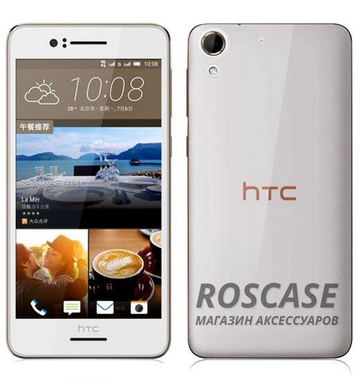 TPU чехол Ultrathin Series 0,33mm для HTC Desire 728 (Серый (прозрачный))Описание:бренд:&amp;nbsp;Epik;совместим с HTC Desire 728;материал: термополиуретан;тип: накладка.&amp;nbsp;Особенности:ультратонкий дизайн - 0,33 мм;прозрачный;эластичный и гибкий;надежно фиксируется;все функциональные вырезы в наличии.<br><br>Тип: Чехол<br>Бренд: Epik<br>Материал: TPU