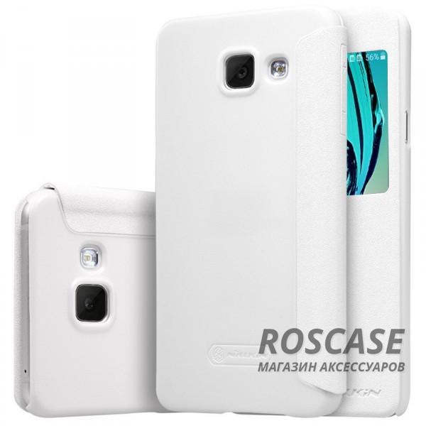 Кожаный чехол (книжка) Nillkin Sparkle Series для Samsung A310F Galaxy A3 (2016) (Белый)Описание:бренд&amp;nbsp;Nillkin;совместимость: Samsung A310F Galaxy A3 (2016);материалы: искусственная кожа, поликарбонат;тип: чехол-книжка.Особенности:не заметны отпечатки пальцев;окошко в обложке;защита от механических повреждений;не теряет цвет;блестящая поверхность;надежная фиксация.<br><br>Тип: Чехол<br>Бренд: Nillkin<br>Материал: Искусственная кожа