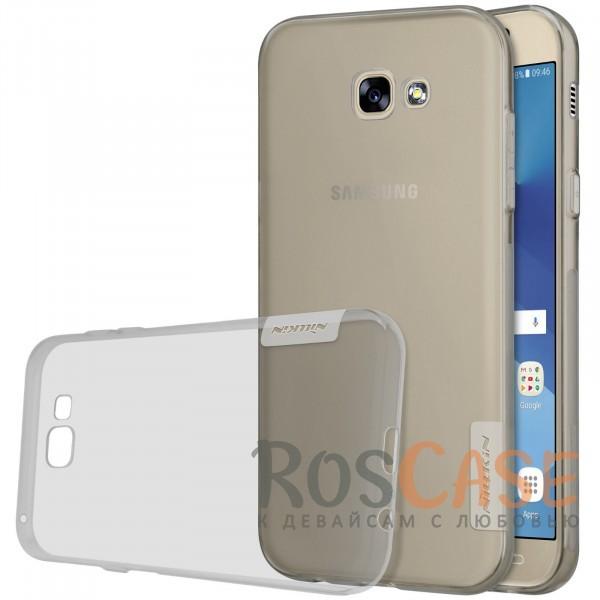 Мягкий прозрачный силиконовый чехол для Samsung A520 Galaxy A5 (2017) (Серый (прозрачный))Описание:произведено фирмой&amp;nbsp;Nillkin;разработан с учетом особенностей Samsung A520 Galaxy A5 (2017);материал: термополиуретан;тип: накладка.<br><br>Тип: Чехол<br>Бренд: Nillkin<br>Материал: TPU