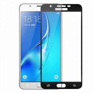 5D защитное стекло для Samsung G570F Galaxy J5 Prime (2016) на весь экран