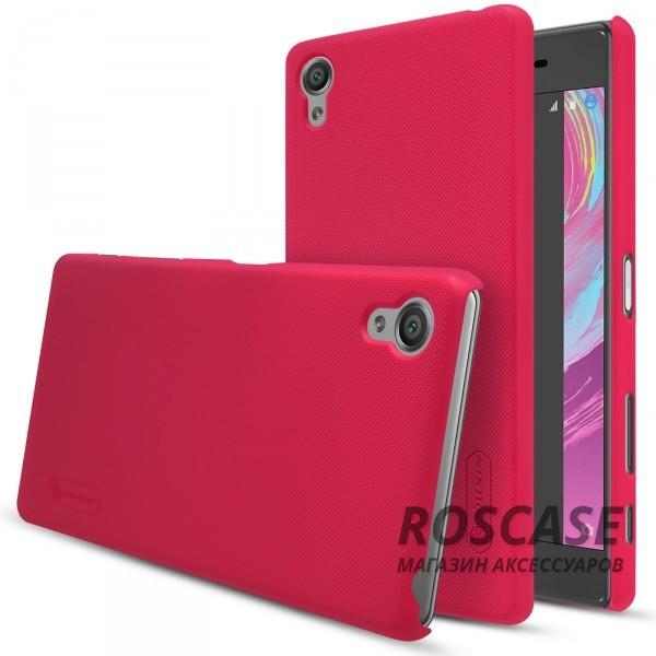 Чехол Nillkin Matte для Sony Xperia X / Xperia X Dual (+ пленка) (Красный)Описание:бренд:&amp;nbsp;Nillkin;совместимость: Sony Xperia X / Xperia X Dual;материал: поликарбонат;тип: накладка.Особенности:не скользит в руках благодаря рельефной поверхности;защищает от повреждений;прочный и долговечный;легко устанавливается и снимается;пленка для защиты экрана в комплекте.<br><br>Тип: Чехол<br>Бренд: Nillkin<br>Материал: Пластик