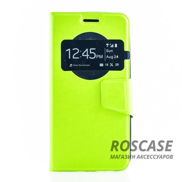 Чехол (книжка) с TPU креплением для Asus Zenfone 5 (A501CG) (Зеленый)Описание:разработан компанией&amp;nbsp;Epik;спроектирован для Asus Zenfone 5 (A501CG);материал: синтетическая кожа;тип: чехол-книжка.&amp;nbsp;Особенности:имеются все функциональные вырезы;магнитная застежка закрывает обложку;защита от ударов и падений;в обложке есть окошко;превращается в подставку.<br><br>Тип: Чехол<br>Бренд: Epik<br>Материал: Искусственная кожа