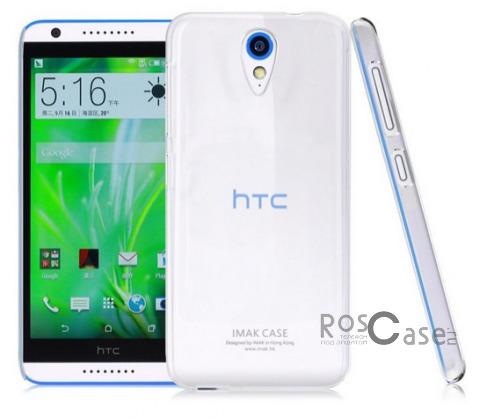 фото пластиковая накладка IMAK Crystal Series для HTC Desire 820