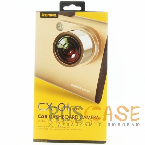 Изображение Золотой Remax DVR CX-01 | Компактный видеорегистратор в автомобиль на присоске (Full HD (1920x1080)