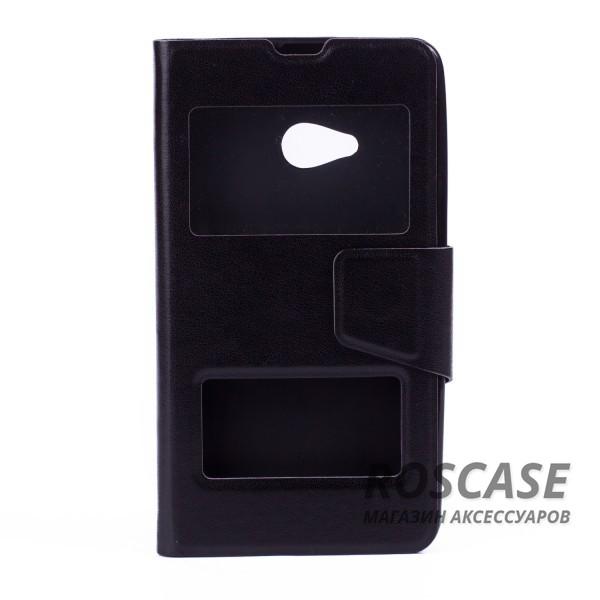Чехол (книжка) с TPU креплением для Microsoft Lumia 535Описание:торговая марка  -  Epik;подходит для модели Microsoft Lumia 535;материал изделия  -  искусственная кожа, TPU;форм-фактор  -  книжка.&amp;nbsp;Особенности:окошки в обложке;магнитная застежка;функция подставки;защита от механических повреждений.<br><br>Тип: Чехол<br>Бренд: Epik<br>Материал: Искусственная кожа