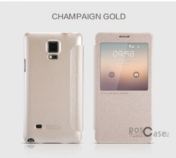 Кожаный чехол (книжка) Nillkin Sparkle Series для Samsung N910H Galaxy Note 4 (Золотой)Описание:разработчик и производитель&amp;nbsp;Nillkin;изготовлен из синтетической кожи и поликарбоната;фактурная поверхность;тип конструкции: чехол-книжка;совместим с Samsung N910H Galaxy Note 4.&amp;nbsp;Особенности:внутренняя отделка из микрофибры;ультратонкий;функция Sleep mode;не скользит в руках;интерактивное окошко.<br><br>Тип: Чехол<br>Бренд: Nillkin<br>Материал: Искусственная кожа