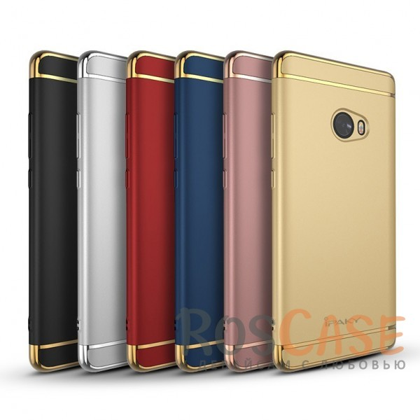 Изящный чехол iPaky (original) Joint с глянцевой вставкой цвета металлик для Xiaomi Mi Note 2Описание:совместим с Xiaomi Mi Note 2;глянцевые вставки по краям;матовая поверхность;предусмотрены все функциональные вырезы;изящный дизайн;материал - поликарбонат;тип - накладка.<br><br>Тип: Чехол<br>Бренд: iPaky<br>Материал: Поликарбонат