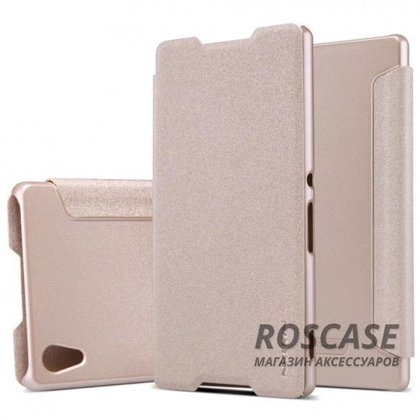 Кожаный чехол (книжка) Nillkin Sparkle Series для Sony Xperia Z3+/Xperia Z3+ Dual (Золотой)Описание:бренд&amp;nbsp;Nillkin;совместимость: Sony Xperia Z3+/Xperia Z3+ Dual;материалы: искусственная кожа, поликарбонат;тип: чехол-книжка.Особенности:не заметны отпечатки пальцев;защита от механических повреждений;не теряет цвет;блестящая поверхность;надежная фиксация.<br><br>Тип: Чехол<br>Бренд: Nillkin<br>Материал: Искусственная кожа