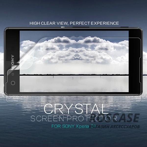 Защитная пленка Nillkin Crystal для Sony Xperia Z3+/Xperia Z3+ DualОписание:бренд:&amp;nbsp;Nillkin;разработана для Sony Xperia Z3+/Xperia Z3+ Dual;материал: полимер;тип: защитная пленка.&amp;nbsp;Особенности:имеет все функциональные вырезы;прозрачная;анти-отпечатки;не влияет на чувствительность сенсора;защита от потертостей и царапин;не оставляет следов на экране при удалении;ультратонкая.<br><br>Тип: Защитная пленка<br>Бренд: Nillkin