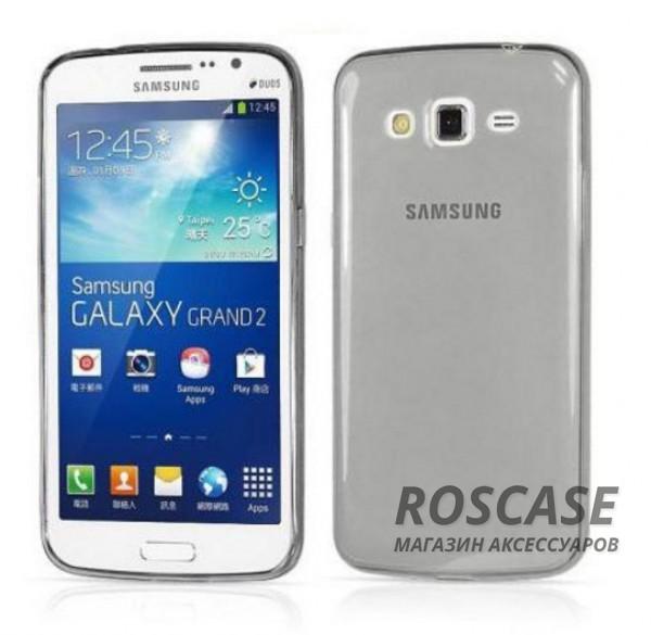 TPU чехол Ultrathin Series 0,33mm для Samsung G7102 Galaxy Grand 2 (Серый (прозрачный))Описание:бренд:&amp;nbsp;Epik;совместим с Samsung G7102 Galaxy Grand 2;материал: термополиуретан;тип: накладка.&amp;nbsp;Особенности:ультратонкий дизайн - 0,33 мм;прозрачный;эластичный и гибкий;надежно фиксируется;все функциональные вырезы в наличии.<br><br>Тип: Чехол<br>Бренд: Epik<br>Материал: TPU