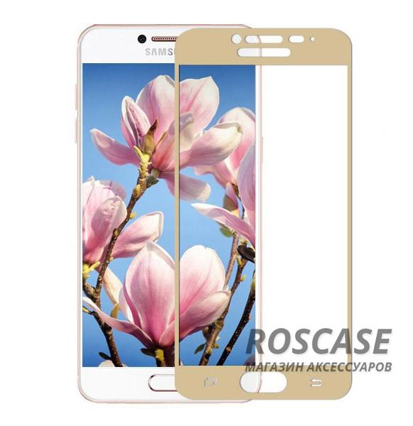 Защитное стекло CP+ на весь экран (цветное) для Samsung Galaxy C5 (Золотой)Описание:компания&amp;nbsp;Epik;совместимо с Samsung Galaxy C5;материал: закаленное стекло;тип: защитное стекло на экран.Особенности:полностью закрывает дисплей;толщина - 0,3 мм;цветная рамка;прочность 9H;покрытие анти-отпечатки;защита от ударов и царапин.<br><br>Тип: Защитное стекло<br>Бренд: Epik