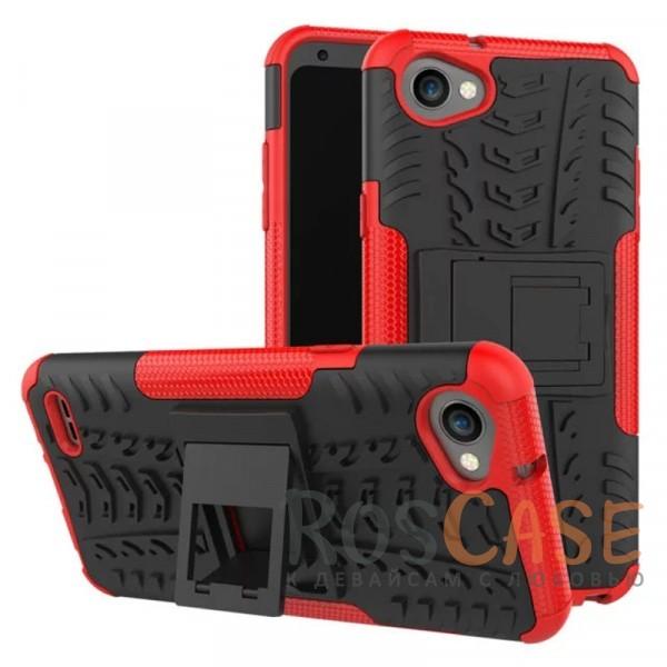 Противоударный двухслойный чехол Shield для LG Q6 / Q6a / Q6 Prime M700 с подставкой (Красный)Описание:совместим с LG Q6 / Q6a / Q6 Prime M700;удобная функция подставки;материал - поликарбонат, термополиуретан;тип - накладка;ударопрочная конструкция;предусмотрены все необходимые вырезы;рельефная фактура.<br><br>Тип: Чехол<br>Бренд: Epik<br>Материал: TPU