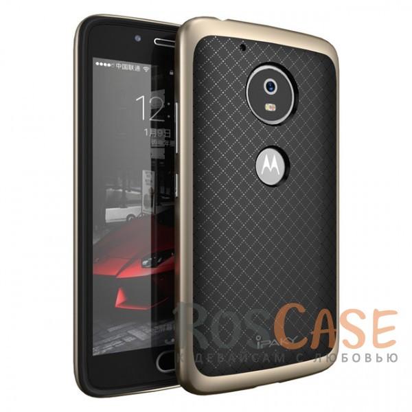 Двухкомпонентный чехол iPaky (original) Hybrid со вставкой цвета металлик для Motorola Moto G5 Plus (Черный / Золотой)Описание:разработан специально для Motorola Moto G5 Plus;бренд - iPaky;материал - поликарбонат, термополиуретан;тип - накладка;защищает от ударов;покрытие анти-отпечатки;укрепленный бампер;предусмотрены все необходимые вырезы.<br><br>Тип: Чехол<br>Бренд: iPaky<br>Материал: TPU