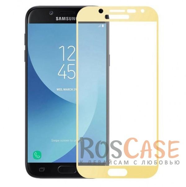 Mocolo CP+ | Стекло с цветной рамкой на весь экран для Samsung J530 Galaxy J5 (2017) (Золотой)Описание:производитель - Mocolo;разработано для Samsung J530 Galaxy J5 (2017);защита экрана от ударов и царапин;олеофобное покрытие анти-отпечатки;ультратонкое;высокая прочность 9H;полностью закрывает экран;цветная рамка.<br><br>Тип: Защитное стекло<br>Бренд: Mocolo