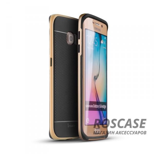 Чехол iPaky TPU+PC для Samsung G925F Galaxy S6 Edge (Черный / Золотой)Описание:производитель: iPaky;совместимость: смартфон Samsung G925F Galaxy S6 Edge;материалы для изготовления: термополиуретан и поликарбонат;форм-фактор: накладка.Особенности:дополнительный каркас из поликарбоната;износостойкость и прочность;ультратонкая структура;в наличии все необходимые функциональные вырезы;легко чистится.<br><br>Тип: Чехол<br>Бренд: Epik<br>Материал: TPU