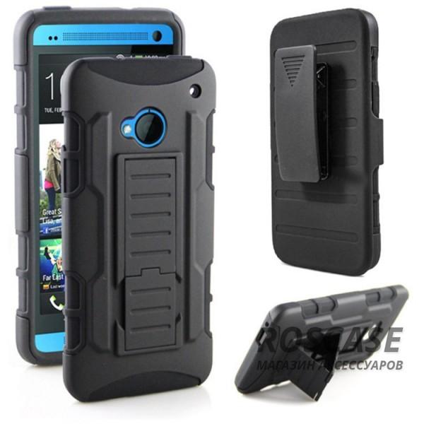 Антиударный чехол с тройной броней PANZER для HTC One / M7 с креплением на пояс и подставкойОписание:совместим с HTC One / M7;материалы: поликарбонат, силикон;тип: накладка на заднюю панель и на экран.&amp;nbsp;Особенности:ударопрочный;укрепленный корпус;функция подставки;крепление на пояс;защита на экран;имеет хорошее сцепление с поверхностями.<br><br>Тип: Чехол<br>Бренд: Epik<br>Материал: Силикон