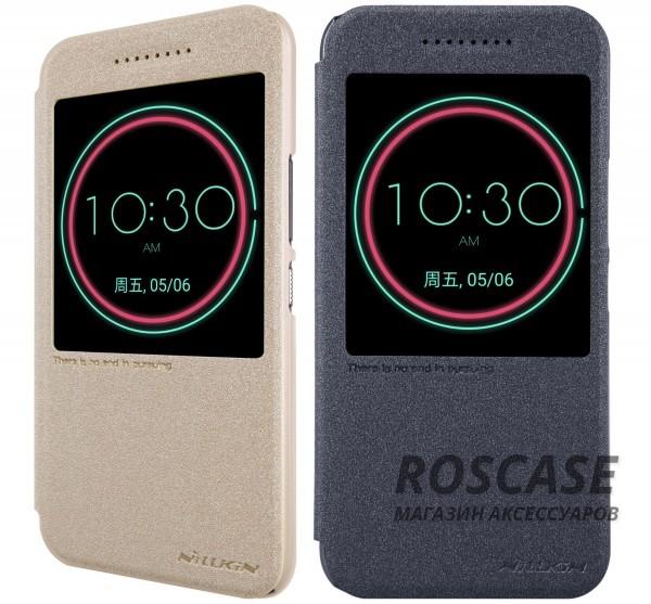 Кожаный чехол (книжка) Nillkin Sparkle Series для HTC 10 / 10 LifestyleОписание:компания&amp;nbsp;Nillkin;учитывает все особенности HTC 10 / 10 Lifestyle;материалы: искусственная кожа, поликарбонат;тип: чехол-книжка.Особенности:не скользит в руках;окошко в обложке;функция Sleep mode;тонкий дизайн;защита от механических повреждений;блестящая поверхность.<br><br>Тип: Чехол<br>Бренд: Nillkin<br>Материал: Искусственная кожа