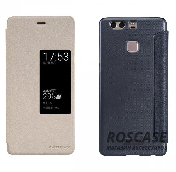 Кожаный чехол (книжка) Nillkin Sparkle Series для Huawei P9Описание:бренд&amp;nbsp;Nillkin;разработан для Huawei P9;материал: искусственная кожа, поликарбонат;тип: чехол-книжка.Особенности:не скользит в руках;окошко в обложке;функция Sleep mode;защита от механических повреждений;блестящая поверхность.<br><br>Тип: Чехол<br>Бренд: Nillkin<br>Материал: Искусственная кожа