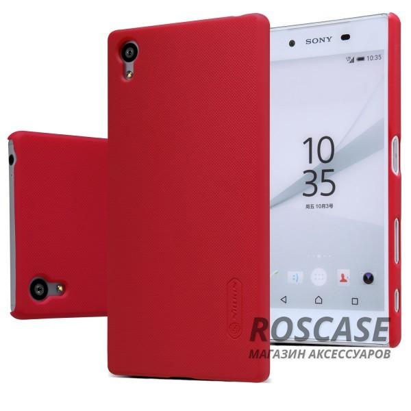 Чехол Nillkin Matte для Sony Xperia Z5 (+ пленка) (Красный)Описание:изготовлено: Nillkin;идеально подходит для Sony Xperia Z5;материал: пластик особой закалки;вид: накладка.Особенности:ребристая поверхность;отличные свойства амортизации;длительность использования;защитная пленка для экрана в подарок.<br><br>Тип: Чехол<br>Бренд: Nillkin<br>Материал: Поликарбонат