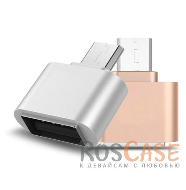 Фото Переходник с microUSB на USB OTG (с телефона/планшета на флешку) Earldom