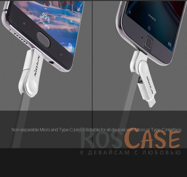 Фотография Серый Nillkin Plus 3   Плоский кабель с разъемами MicroUSB и Type-C