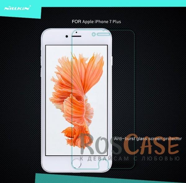 Защитное стекло Nillkin Anti-Explosion Glass (H+) (зак. края) для Apple iPhone 7 plus (5.5)Описание:бренд-производитель:&amp;nbsp;Nillkin;совместимость:&amp;nbsp;Apple iPhone 7 plus (5.5)тип: стекло с закругленными краями.&amp;nbsp;Особенности:имеются все функциональные вырезы;антибликовое покрытие;твердость 9H;не влияет на чувствительность сенсора;легко очищается;толщина - &amp;nbsp;0,3 мм;анти-отпечатки.<br><br>Тип: Защитное стекло<br>Бренд: Nillkin