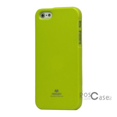 TPU чехол Mercury Jelly Color series для Apple iPhone 5/5S/SE (Зеленый)Описание:&amp;nbsp;&amp;nbsp;&amp;nbsp;&amp;nbsp;&amp;nbsp;&amp;nbsp;&amp;nbsp;&amp;nbsp;&amp;nbsp;&amp;nbsp;&amp;nbsp;&amp;nbsp;&amp;nbsp;&amp;nbsp;&amp;nbsp;&amp;nbsp;&amp;nbsp;&amp;nbsp;&amp;nbsp;&amp;nbsp;&amp;nbsp;&amp;nbsp;&amp;nbsp;&amp;nbsp;&amp;nbsp;&amp;nbsp;&amp;nbsp;&amp;nbsp;&amp;nbsp;&amp;nbsp;&amp;nbsp;&amp;nbsp;&amp;nbsp;&amp;nbsp;&amp;nbsp;&amp;nbsp;&amp;nbsp;&amp;nbsp;&amp;nbsp;&amp;nbsp;&amp;nbsp;Изготовлен компанией&amp;nbsp;Mercury;Спроектирован персонально для Apple iPhone 5/5S/5SE;Материал: термополиуретан;Форма: накладка.Особенности:Исключается появление царапин и возникновение потертостей;Восхитительная амортизация при любом ударе;Гладкая поверхность;Не подвержен деформации;Непритязателен в уходе.<br><br>Тип: Чехол<br>Бренд: Mercury<br>Материал: TPU
