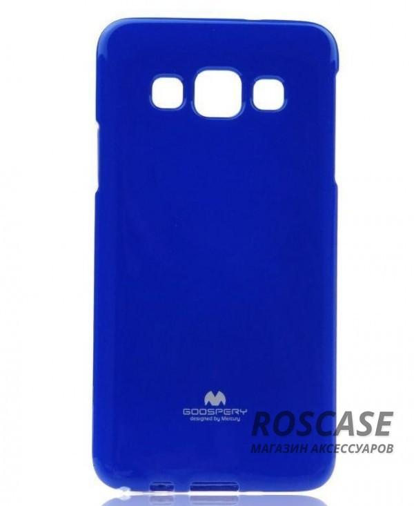 TPU чехол Mercury Jelly Color series для Samsung A700H / A700F Galaxy A7 (Синий)Описание:&amp;nbsp;&amp;nbsp;&amp;nbsp;&amp;nbsp;&amp;nbsp;&amp;nbsp;&amp;nbsp;&amp;nbsp;&amp;nbsp;&amp;nbsp;&amp;nbsp;&amp;nbsp;&amp;nbsp;&amp;nbsp;&amp;nbsp;&amp;nbsp;&amp;nbsp;&amp;nbsp;&amp;nbsp;&amp;nbsp;&amp;nbsp;&amp;nbsp;&amp;nbsp;&amp;nbsp;&amp;nbsp;&amp;nbsp;&amp;nbsp;&amp;nbsp;&amp;nbsp;&amp;nbsp;&amp;nbsp;&amp;nbsp;&amp;nbsp;&amp;nbsp;&amp;nbsp;&amp;nbsp;&amp;nbsp;&amp;nbsp;&amp;nbsp;&amp;nbsp;&amp;nbsp;бренд:&amp;nbsp;Mercury;совместимость: Samsung A700H / A700F Galaxy A7;материал: термополиуретан;тип: накладка.Особенности:яркие расцветки;гладкая поверхность;не скользит в руках;надежно фиксируется;Непритязателен в уходе.<br><br>Тип: Чехол<br>Бренд: Mercury<br>Материал: TPU