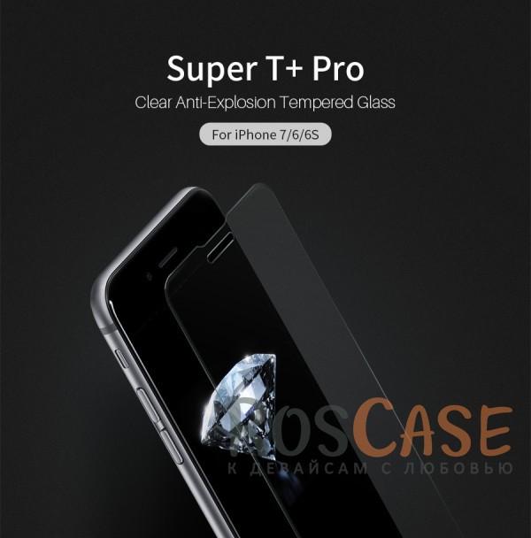 Защитное стекло Nillkin Anti-Explosion Glass Screen (T+ PRO Clear)(з. края) для Apple iPhone 7 (4.7)Описание:компания&amp;nbsp;Nillkin;подходит для Apple iPhone 7 (4.7), Apple&amp;nbsp;iPhone 6, Apple iPhone 6s;материал: закаленное стекло;тип: стекло на экран.<br><br>Тип: Защитное стекло<br>Бренд: Nillkin