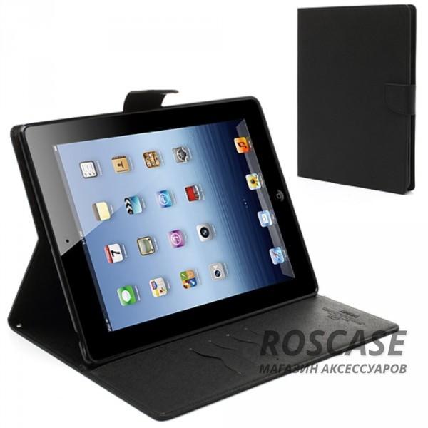 Чехол (книжка) Mercury Fancy Diary series для Apple iPad 2/3/4 (Черный / Черный)Описание:производитель  -  бренд&amp;nbsp;Mercury;совместим с Apple iPad 2/3/4;материалы  -  искусственная кожа, термополиуретан;форма  -  чехол-книжка.&amp;nbsp;Особенности:рельефная поверхность;все функциональные вырезы в наличии;внутренние кармашки;магнитная застежка;защита от механических повреждений;трансформируется в подставку.<br><br>Тип: Чехол<br>Бренд: Mercury<br>Материал: Искусственная кожа