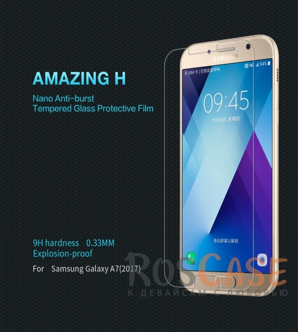 Nillkin H | Защитное стекло для Samsung A720 Galaxy A7 (2017)Описание:бренд&amp;nbsp;Nillkin;разработано для Samsung A720 Galaxy A7 (2017);материал: закаленное стекло;тип: стекло на экран.<br><br>Тип: Защитное стекло<br>Бренд: Nillkin