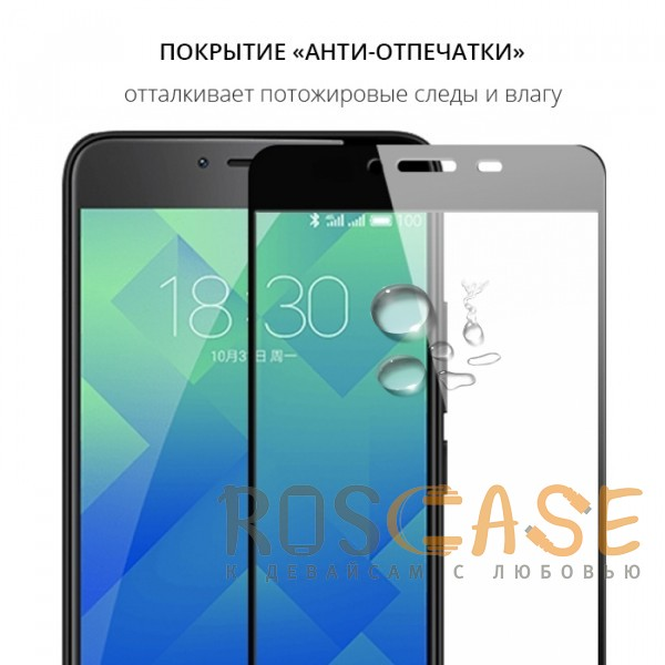 Изображение Черный Artis 2.5D | Цветное защитное стекло на весь экран для Meizu U20 на весь экран