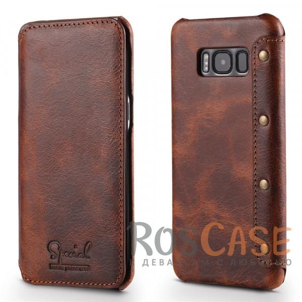 Премиальный матовый чехол-книжка из натуральной кожи с металлическими заклепками и внутренним карманом для Samsung G955 Galaxy S8 Plus (Коричневый)Описание:чехол разработан для Samsung G955 Galaxy S8 Plus;материал - натуральная кожа;формат - чехол-книжка;внутренний отсек для пластиковых карт и денежных купюр;отделка с заклепками;прошитый дизайн;матовая поверхность.<br><br>Тип: Чехол<br>Бренд: Epik<br>Материал: Натуральная кожа