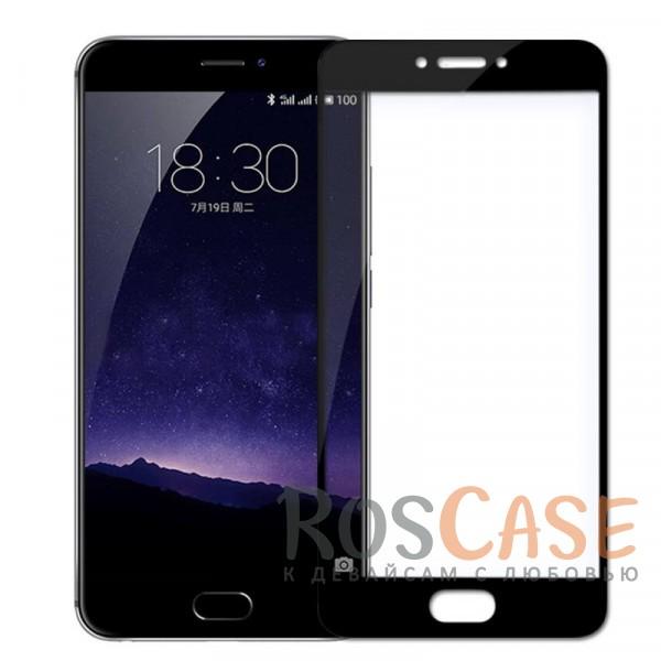 Прочное противоударное стекло на весь экран с дополнительной защитой краев для Meizu MX6 (Черный)Описание:совместимо с Meizu MX6;выпуклое, 3D-дизайн;защита от царапин и ударов;ультратонкое - 0,3 мм;цветная рамка;не влияет на чувствительность сенсора;предусмотрены все необходимые вырезы.<br><br>Тип: Защитное стекло<br>Бренд: Epik