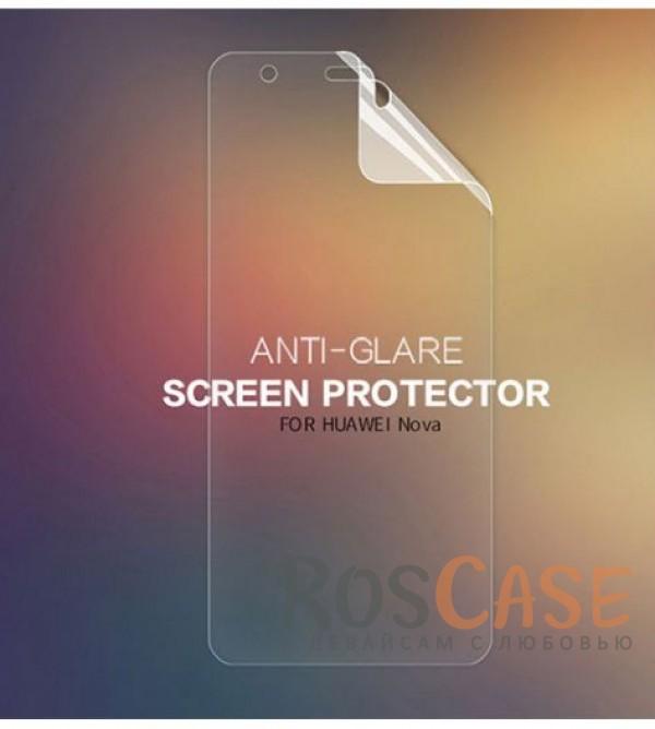 Матовая антибликовая защитная пленка Nillkin на экран со свойством анти-шпион для Huawei Nova