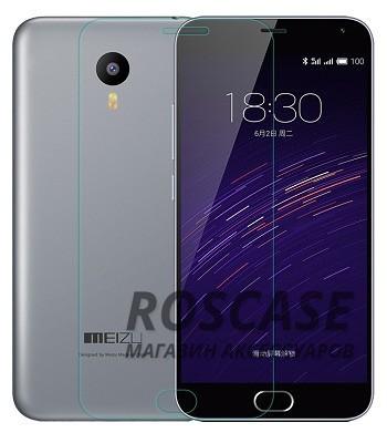 Защитное стекло Ultra Tempered Glass 0.33mm (H+) для Meizu M2 Note (картонная упаковка)Описание:совместимо с устройством Meizu M2 Note;материал: закаленное стекло;тип: защитное стекло на экран.&amp;nbsp;Особенности:закругленные&amp;nbsp;грани стекла обеспечивают лучшую фиксацию на экране;стекло очень тонкое - 0,33 мм;отзыв сенсорных кнопок сохраняется;стекло не искажает картинку, так как абсолютно прозрачное;выдерживает удары и защищает от царапин;размеры и вырезы стекла соответствуют особенностям дисплея.<br><br>Тип: Защитное стекло<br>Бренд: Epik