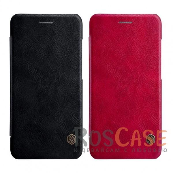 Чехол-книжка из натуральной кожи для Xiaomi Mi 6Описание:бренд&amp;nbsp;Nillkin;разработан для Xiaomi Mi 6;материалы: натуральная кожа, поликарбонат;защищает гаджет со всех сторон;на аксессуаре не заметны отпечатки пальцев;карман для визиток и пластиковых карт;предусмотрены все необходимые функциональные вырезы;тонкий дизайн не увеличивает габариты девайса;тип: чехол-книжка.<br><br>Тип: Чехол<br>Бренд: Nillkin<br>Материал: Натуральная кожа