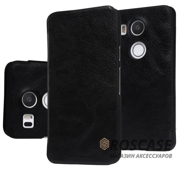 Кожаный чехол (книжка) Nillkin Qin Series для LG Google Nexus 5x (Черный)Описание:производитель:&amp;nbsp;Nillkin;совместим с LG Google Nexus 5x;материал: натуральная кожа;тип: чехол-книжка.&amp;nbsp;Особенности:слот для визиток;функция Sleep mode;ультратонкий;фактурная поверхность;внутренняя отделка микрофиброй.<br><br>Тип: Чехол<br>Бренд: Nillkin<br>Материал: Натуральная кожа