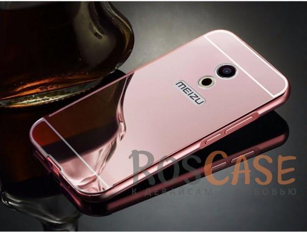 Металлический бампер с акриловой вставкой с зеркальным покрытием для Meizu Pro 6 (Розовый)Описание:разработан для Meizu Pro 6;материалы - металл, акрил;тип - бампер с задней панелью.<br><br>Тип: Чехол<br>Бренд: Epik<br>Материал: Металл