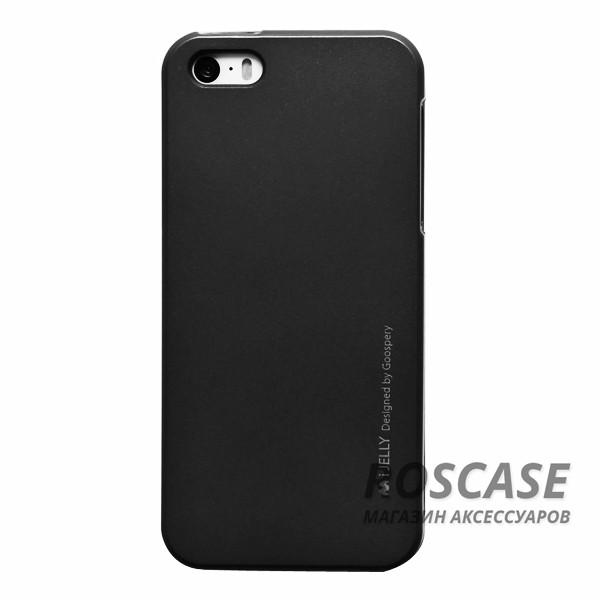 TPU чехол Mercury iJelly Metal series для Apple iPhone 5/5S/SE (Черный)Описание:&amp;nbsp;&amp;nbsp;&amp;nbsp;&amp;nbsp;&amp;nbsp;&amp;nbsp;&amp;nbsp;&amp;nbsp;&amp;nbsp;&amp;nbsp;&amp;nbsp;&amp;nbsp;&amp;nbsp;&amp;nbsp;&amp;nbsp;&amp;nbsp;&amp;nbsp;&amp;nbsp;&amp;nbsp;&amp;nbsp;&amp;nbsp;&amp;nbsp;&amp;nbsp;&amp;nbsp;&amp;nbsp;&amp;nbsp;&amp;nbsp;&amp;nbsp;&amp;nbsp;&amp;nbsp;&amp;nbsp;&amp;nbsp;&amp;nbsp;&amp;nbsp;&amp;nbsp;&amp;nbsp;&amp;nbsp;&amp;nbsp;&amp;nbsp;&amp;nbsp;&amp;nbsp;бренд&amp;nbsp;Mercury;совместимость: Apple iPhone 5/5S/5SE;материал: термополиуретан;форма: накладка.Особенности:на чехле не заметны отпечатки пальцев;защита от механических повреждений;гладкая поверхность;не деформируется;металлический отлив.<br><br>Тип: Чехол<br>Бренд: Mercury<br>Материал: TPU